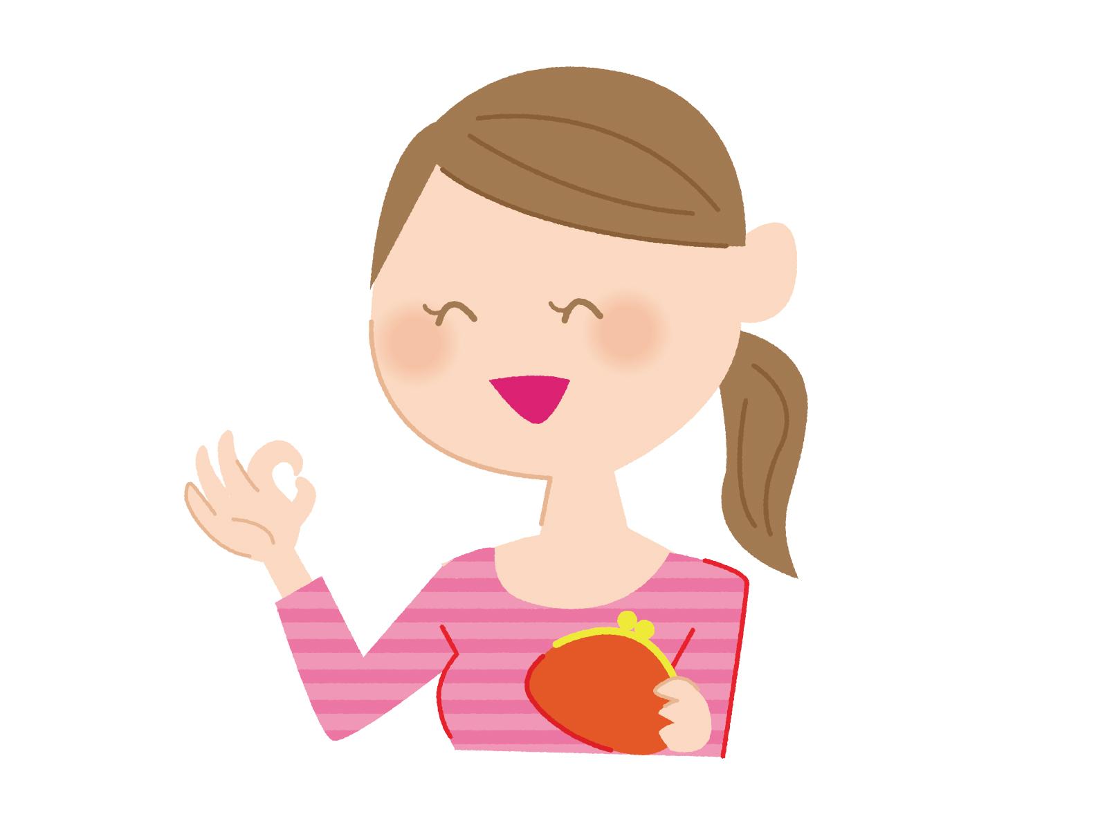リーンボディの12ヶ月プランの安さに喜ぶ女性