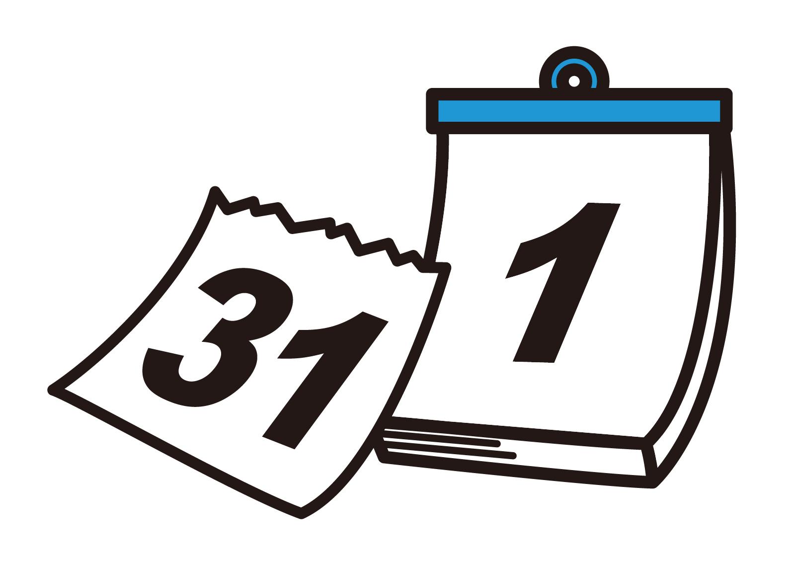 31日がめくられているカレンダーの画像
