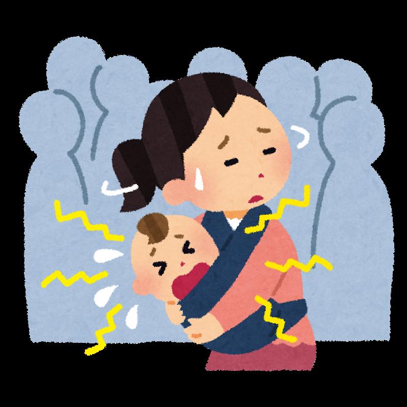 赤ちゃんが泣きだして周囲の人たちに迷惑をかけているママ