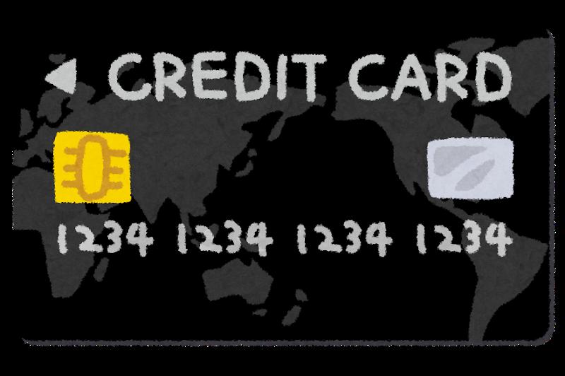 SOELUの料金が支払えるクレジットカードの画像