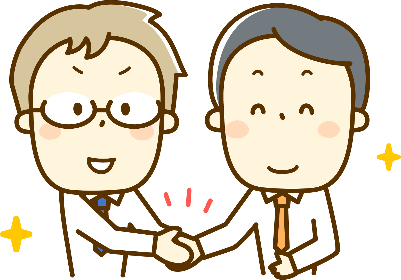 会社員同士が握手をしている画像