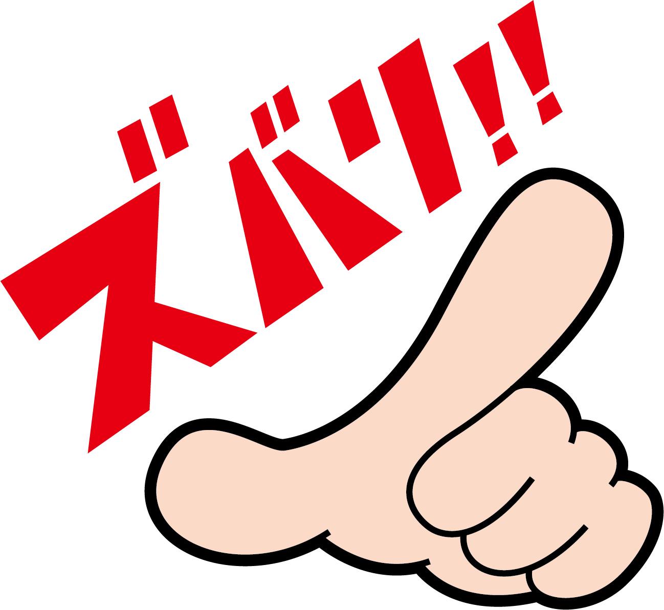 リーンボディのレッスン動画の評判を紹介