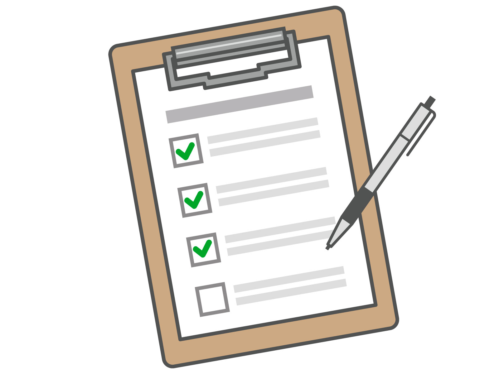 チャレンジ診断の記入用紙