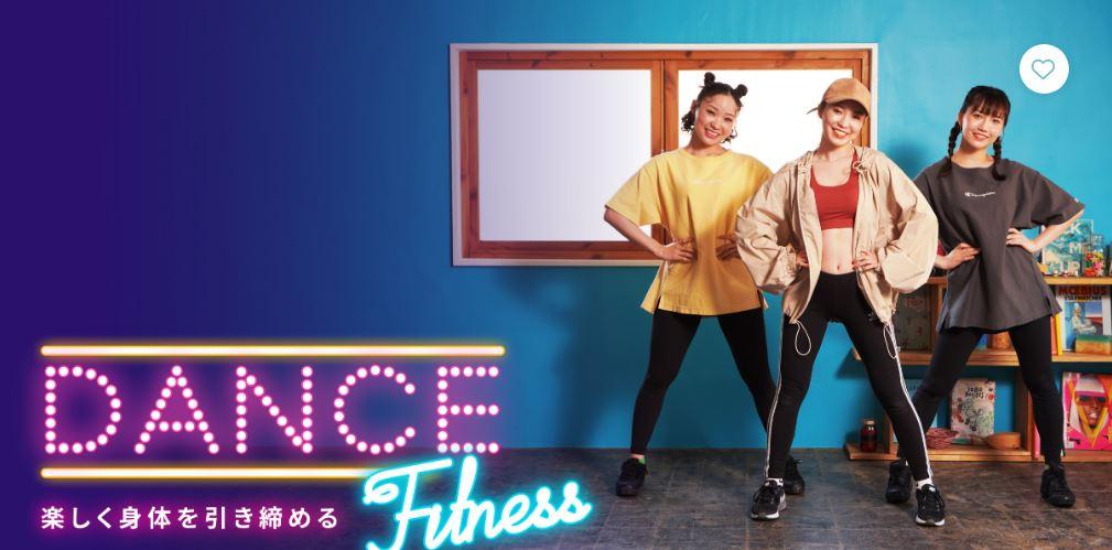 リーンボディのダンスフィットネスプログラム