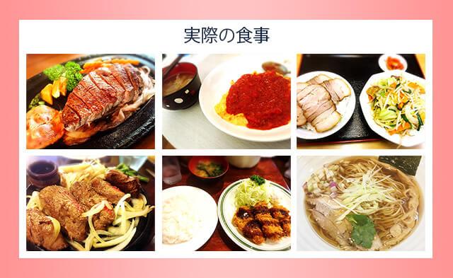 河野友美さんがPlezでした食事管理の画像