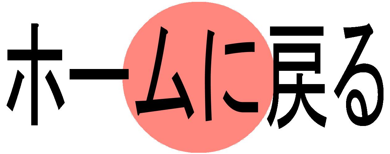オンラインフィットネスサービスを紹介するブログ